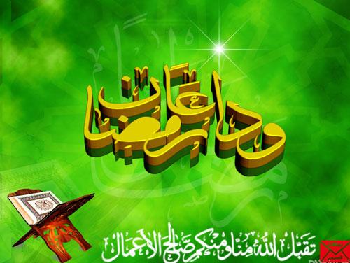بالفيديو : تواحيش وتوديع شهر رمضان فى مسجد همام بفرشوط محافظة قنا 187