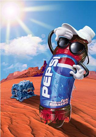 قصيدة الببسي Pepsi_3