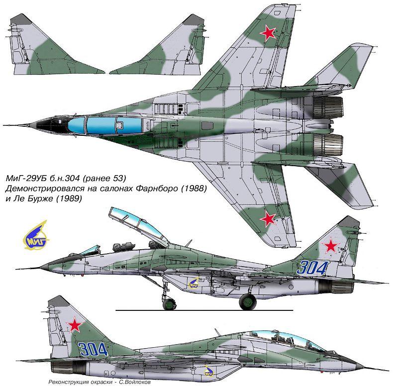متعددة المهام الجبارة Saab 37 Viggen - صفحة 2 Mig29ub_1_m