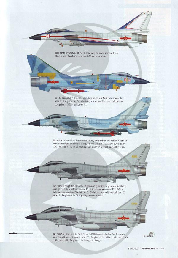حصرياً للمنتدى-دراسة شاملة عن الرائعة الـصينية J-10 .......... - صفحة 5 FR_J10s_Bw