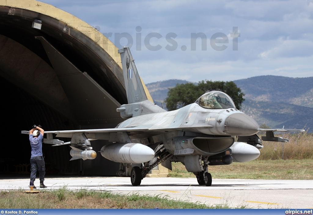 Forces armées grecques/Hellenic Armed Forces - Page 8 13212l