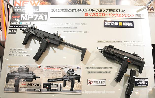 Nueva Tokyo Marui MP7A1 GBB Tokyo-Marui-MP7A1-GBB-1