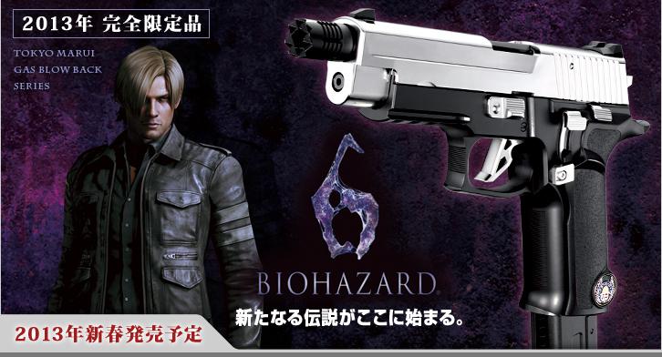 """Nuevo Lanzamiento Marui P226 """"Biohazard"""" Tokyo-Marui-P226-Biohazard-Leon-Custom"""