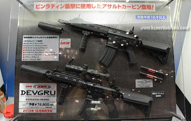 Nuevos lanzamientos de Tokyo Marui - Página 2 HK416-620x393