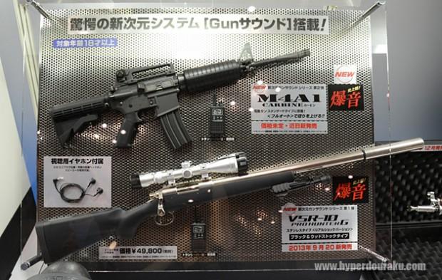 Nuevos lanzamientos de Tokyo Marui - Página 2 M4-Sound-System-620x393
