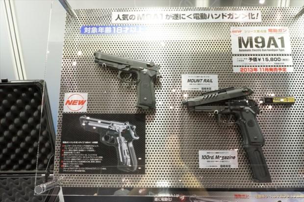 Nuevos lanzamientos de Tokyo Marui - Página 2 M9A1-AEP-620x412