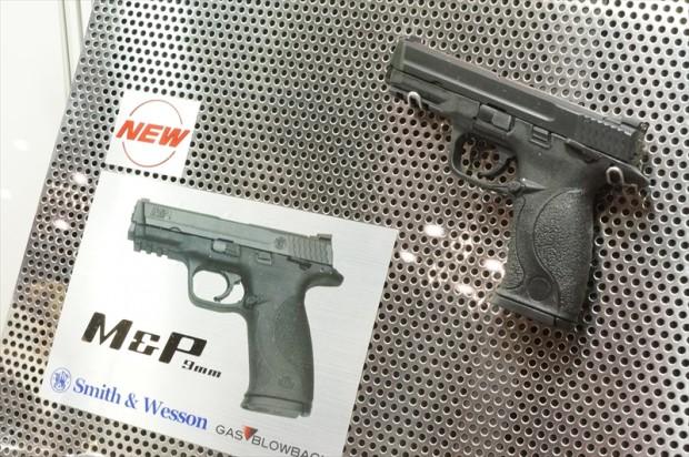Nuevos lanzamientos de Tokyo Marui - Página 2 MP-620x412