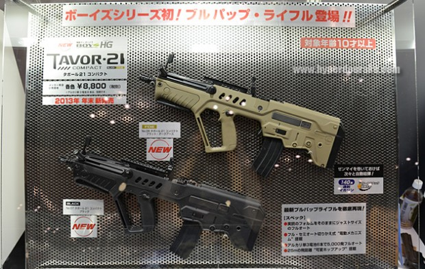 Nuevos lanzamientos de Tokyo Marui - Página 2 Tavor21-620x393