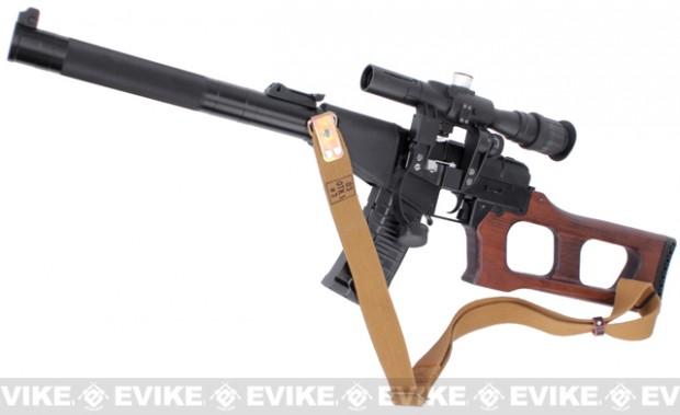 Nuevos lanzamientos King Arms. - Página 3 Aeg-ka-vss-620x379
