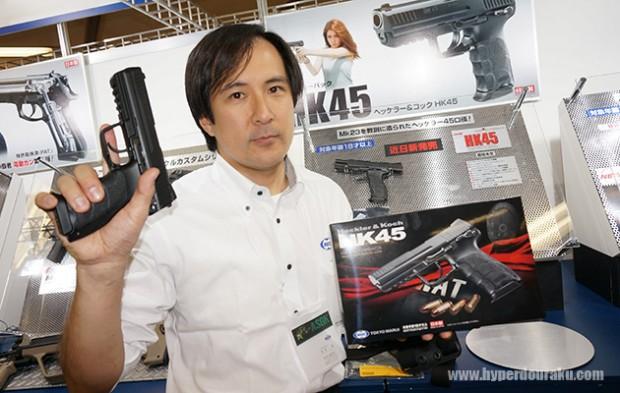 Nuevos lanzamientos de Tokyo Marui - Página 3 TM-HK45-GBB-2-620x393