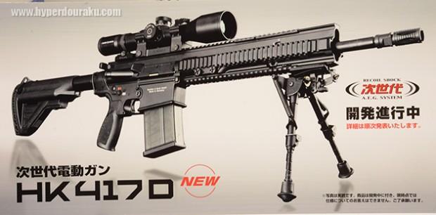 Nuevos lanzamientos de Tokyo Marui - Página 3 HK417D-620x306