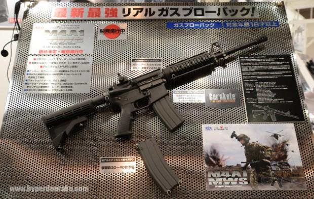 Nuevos lanzamientos de Tokyo Marui - Página 3 M4A1-GBBR-A-620x393