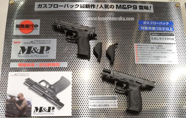 Nuevos lanzamientos de Tokyo Marui - Página 3 MP9-A-620x393