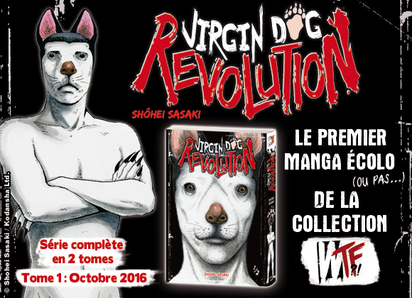 Akata - Page 6 Annonce-virgin-dog-revolution