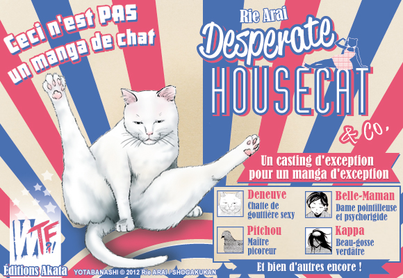 Akata - Page 6 Annonce_-_desperate_housecat