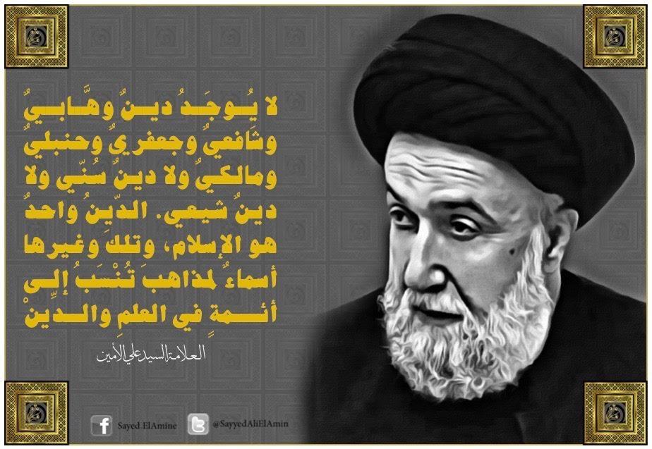 الدين واحدٌ وهو الإسلام %D8%A7%D9%84%D8%AF%D9%8A%D9%86-%D9%88%D8%A7%D8%AD%D8%AF