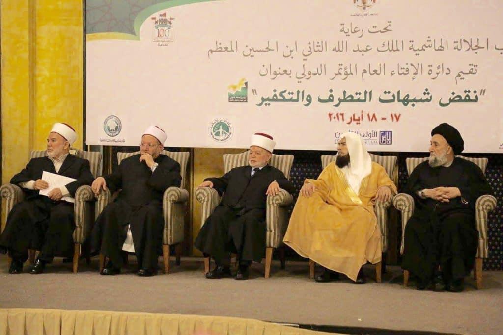 الوثيقة الختامية للمؤتمر الدولي لدائرة الإفتاء العام بعنوان: (نقض شبهات التطرف والتكفير) Jordan-Amman-1-1024x683