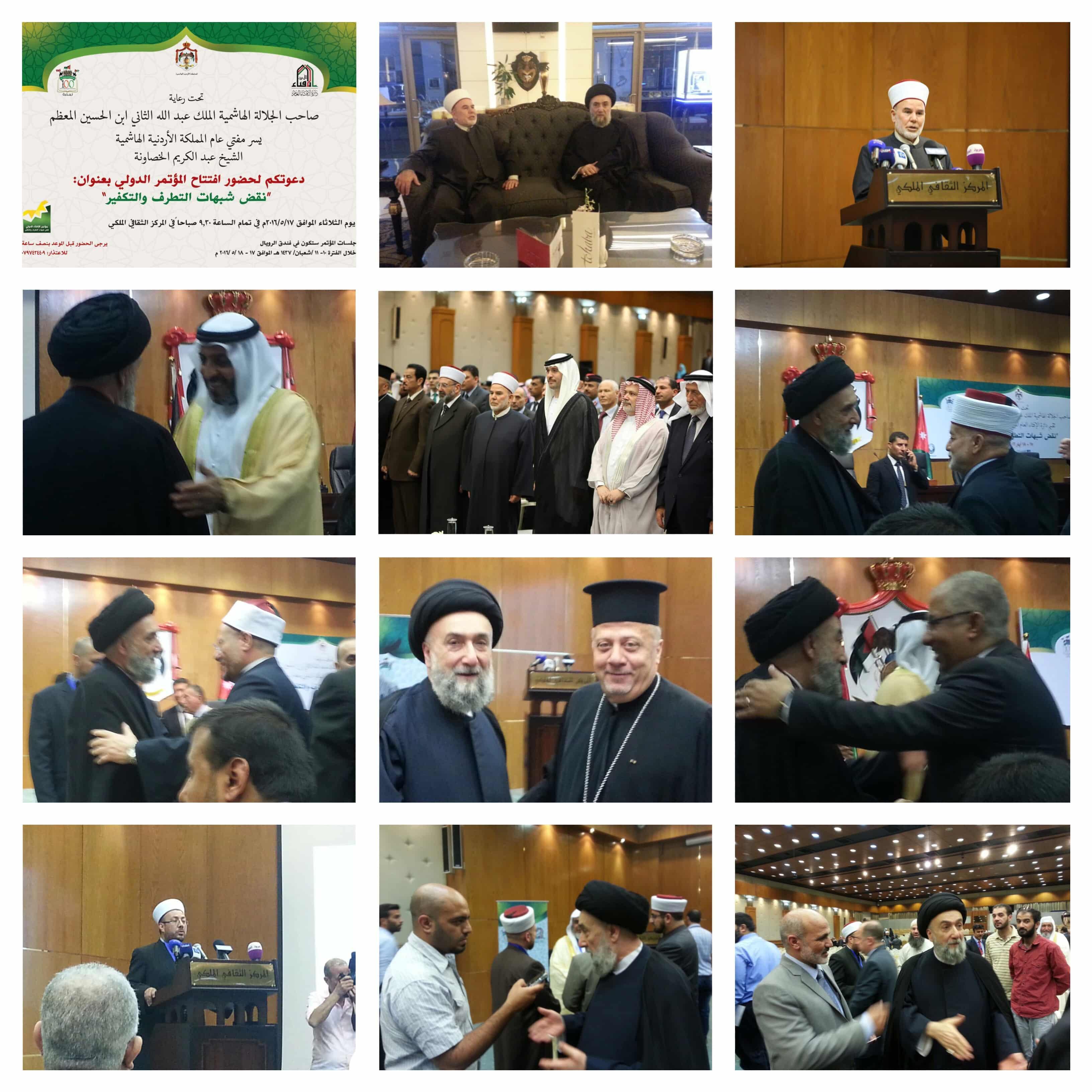 العلاّمة السيد علي الأمين يشارك في المؤتمر الدولي «نقض شبهات التطرف والتكفير» في عمّان Img_8907