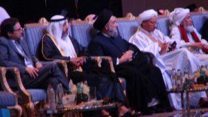 ولاية الدّولة والحاكميّة: كلمة العلاّمة السيد علي الأمين في منتدى تعزيز السلم – أبو ظبي 15542135_10154460159691284_4395077847063298175_n-300x169