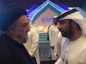 ولاية الدّولة والحاكميّة: كلمة العلاّمة السيد علي الأمين في منتدى تعزيز السلم – أبو ظبي 15589903_10154460160541284_7303237344904096703_n-300x225