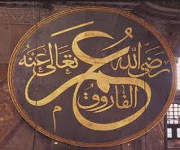 قصة حدثت في عهد عمر بن الخطب رضي الله عنه  10444