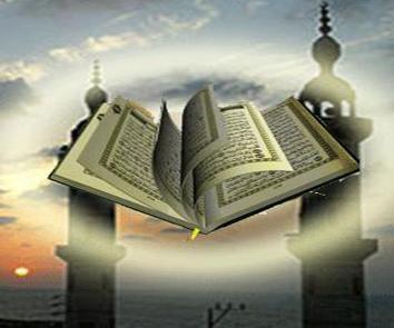 الالتفات وتنوع الكلام.. في القرآن 13902