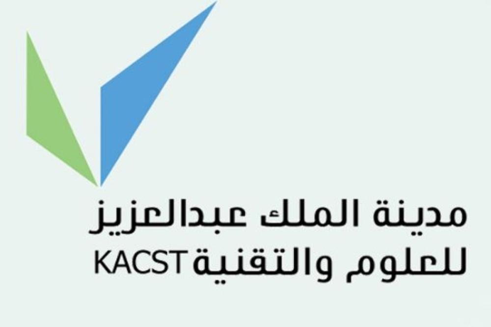 طائرات سعودية تعانق العالمية بإنتاج محلي من مختبرها العملاقKACST 1236312