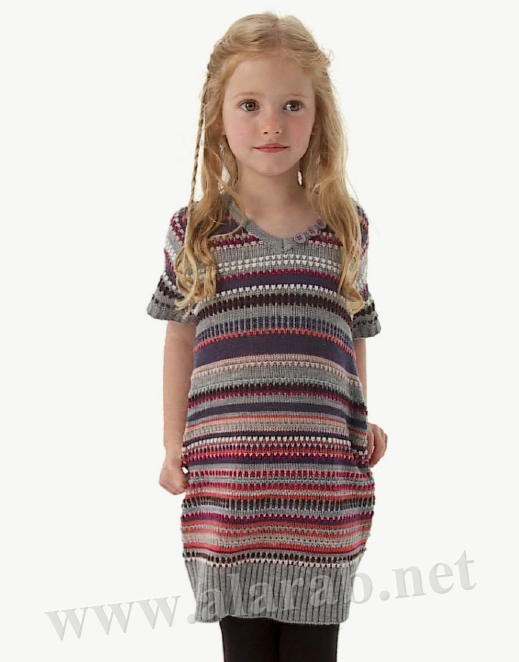 ملابس للصغار  Alarab_280910_a16