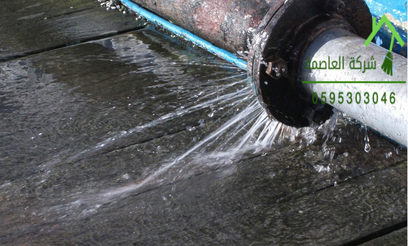 كشف تسربات المياه بالمدينة المنورة بخصم 25 % - 0595303046 - شركة ا Leak-1