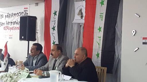 البيان الختامي للدورة الاولى لمؤتمر المغتربين العراقيين في ا Mqtrbin_sweed03
