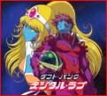Vos derniers arrivages !  - Page 6 Daft-punk-digital-love-cd-single-japon-import