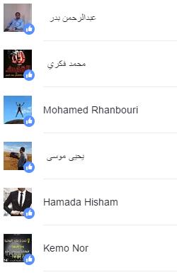 """أسماء مخططي اغتيال  فضيلة الشيخ """"علي جمعة""""  532"""