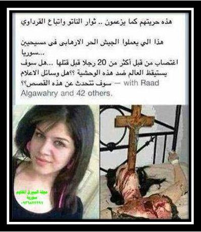 قتل فتاة مسيحية شابة بعد اغتصابها من قبل 20 مجرما من الارهابيين في سوريا مجهول الاسم وبذلك انضمت الى قافلة شهداء الايمان  1%28104%29