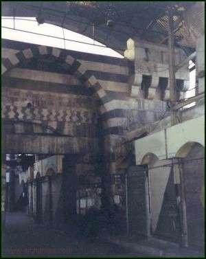 ابواب دمشق السبعة Ch059