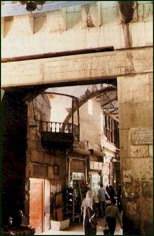 ابواب دمشق السبعة Ch188