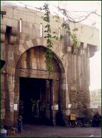ابواب دمشق السبعة Ch200