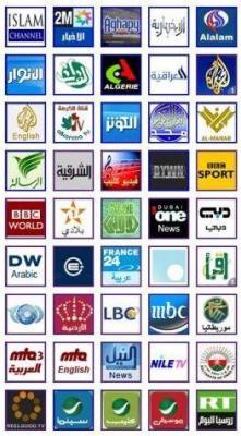 مسلسلات رمضان على قنوات العرب 10-08-10-483219883