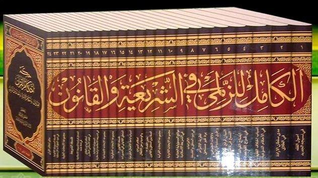 علامة العراق والعالم الإسلامي البروفيسور مصطفى الزلمي في ذمة الخلود      Zalmi.2