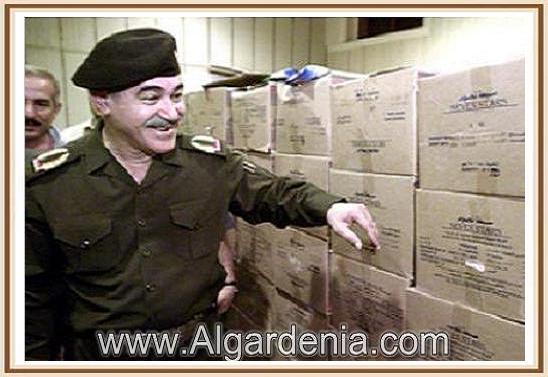 المخلصون يفرحون بفرح الناس ... وزير التجارة الأسبق- محمد مهدي صالح Muhamad.M.Saleh.3