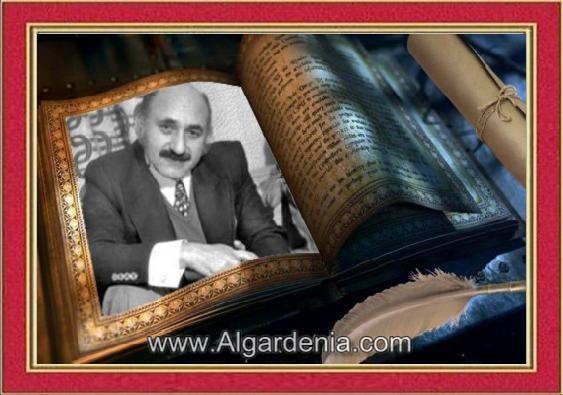 بلند الحيدري .... الشاعر العراقي الشامخ Bland.HD.1