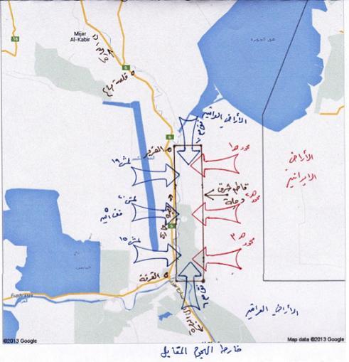 """شهادة للتاريخ """" سفر الحرب العراقيه الايرانيه """".....معركة تاج المعارك اذار / مارس 1985 KH.3"""