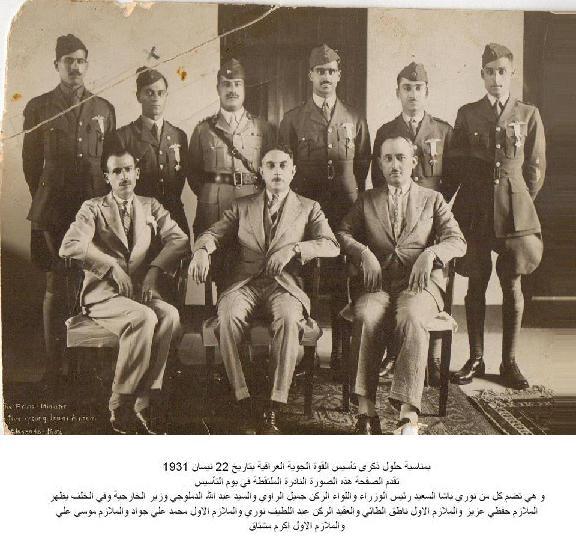 القوة الجوية العراقية .. 85 عاماً على التأسيس N.Pasha.K.J