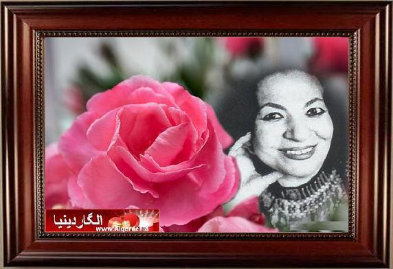 الراهبة المربية (ماسير) بنينيا هرمز منصور شكوانا       Lameaa.1