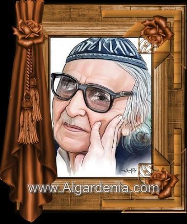 هاشم محمد الخطاط الاسطورة Aljawahri.BR