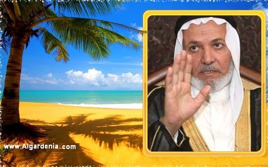 الاخ والصديق العزيز فضيلة الشيخ الجليل الدكتور حارث سليمان الضاري رئيس هيئة علماء المسلمين في العراق Hared.Dr.1