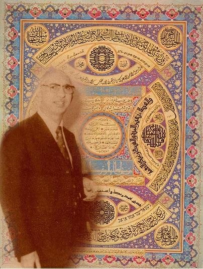هاشم محمد الخطاط الاسطورة Hashim.Kt.6