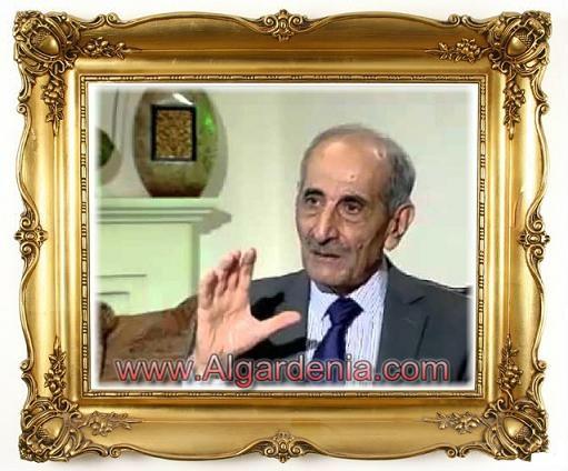 المؤرخ الدكتور / كمال مظهر أحمد       Kamal.M.Ah.2