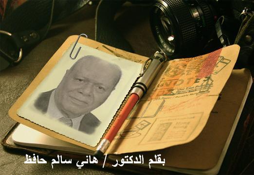 الاستاذ الدكتور نزار طه مكي    Hani.SL.1