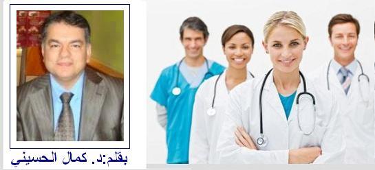 الدكتور قيس الاوقاتي استاذ امراض الكلى العراقي      Kamal.HS.5