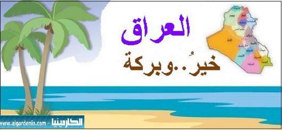 فيديو / لنشاهد و نستمع الى هذا العراقي الشهم.. Barakaa.1